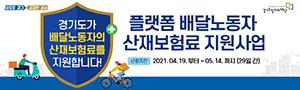 경기도 북부청사