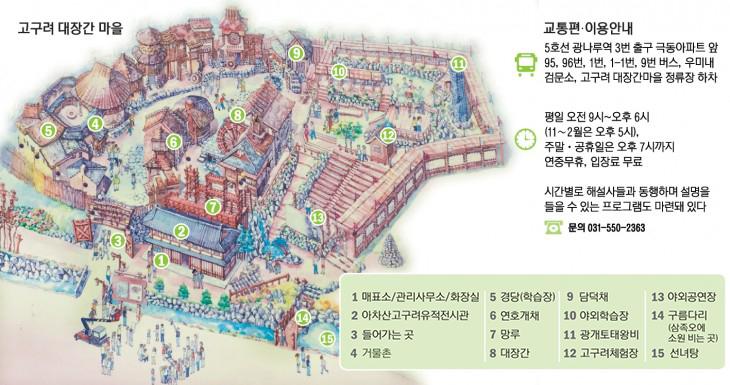 rhrnfueowkdrksaksmd_map