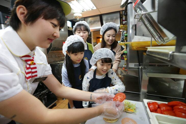 사진자료3_맥도날드, '내셔널 오픈 데이' 성공적으로 개최
