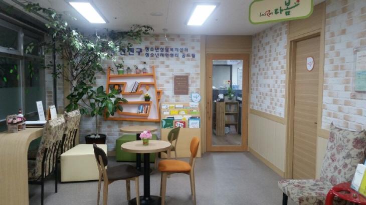 크기변환_부산진구청소년상담복지센터 사진
