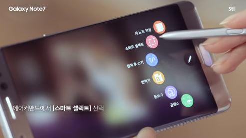 갤럭시 노트7(Galaxy Note7)_제품 소개 영상