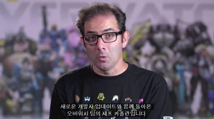 오버워치 경쟁전 시즌2 개발자 코멘트 영상.
