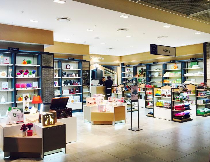 현대백화점중기전용매장