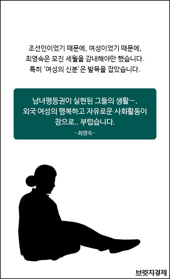 최영숙11