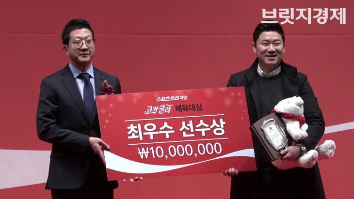 코카콜라 체육대상 개최, 기보배-장혜진-진종오 등 한국을 빛낸 스포츠인은 누구?