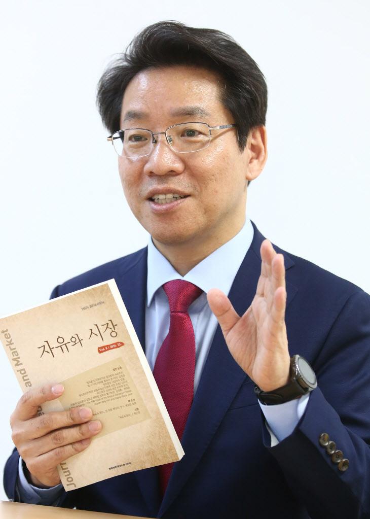 최승노 자유경제원 부원장14