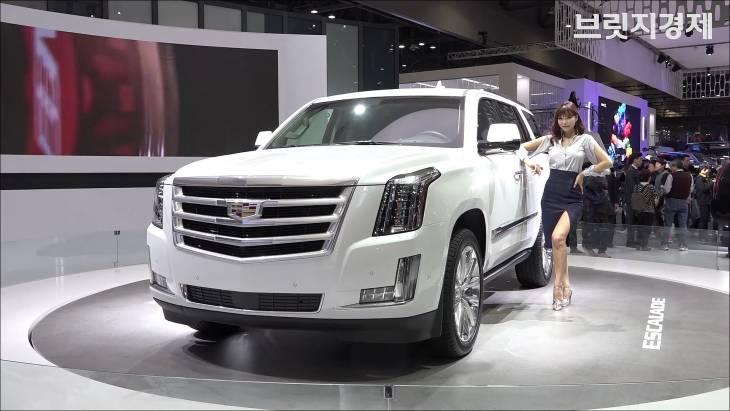 캐딜락 에스컬레이드, 보기만해도 편안해보이는 초대형 SUV (서울모터쇼)