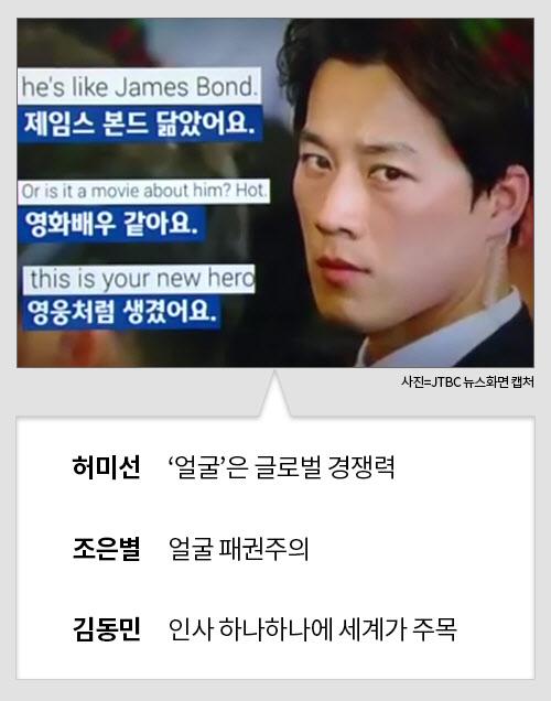 2017_5_19_말풍선_02