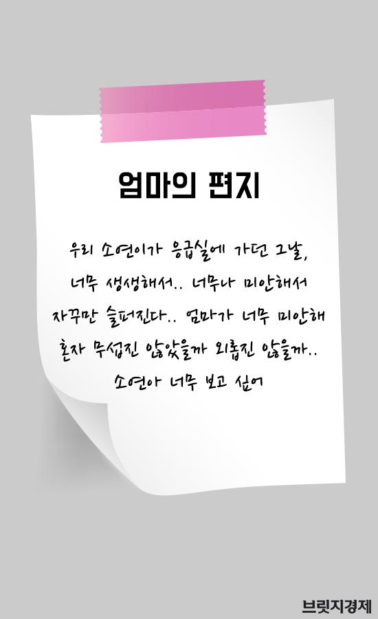 장기기증원_소연_11