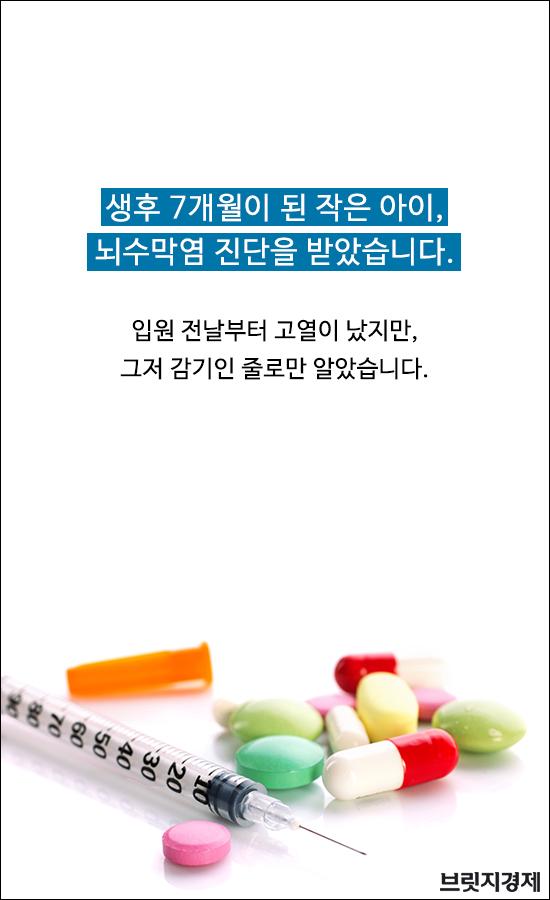 장기기증원_소연_3