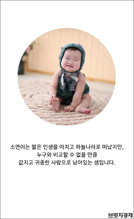 장기기증원_소연_10