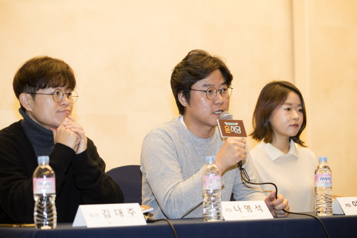 윤식당2 제작진_1