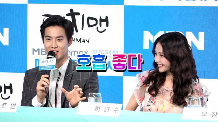 [브릿지영상] `리치맨` 김준면X하연수, 기대감 잔뜩 모으는 `선남선녀` 케미