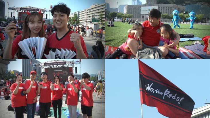 [브릿지영상] ``대한민국 축구대표팀을 응원합니다``