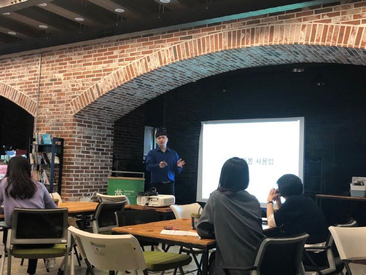 홍합밸리_경력단절여성 어플교육