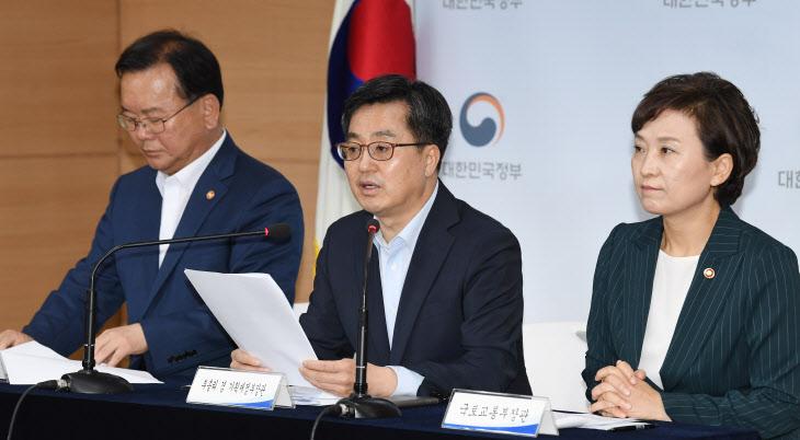[브릿지포토] 김동연 경제부총리 겸 기획재정부 장관 종합부동산세 개편방안 브리핑