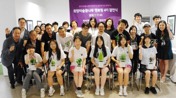 0712[복지총괄과]작가들의 재능기부