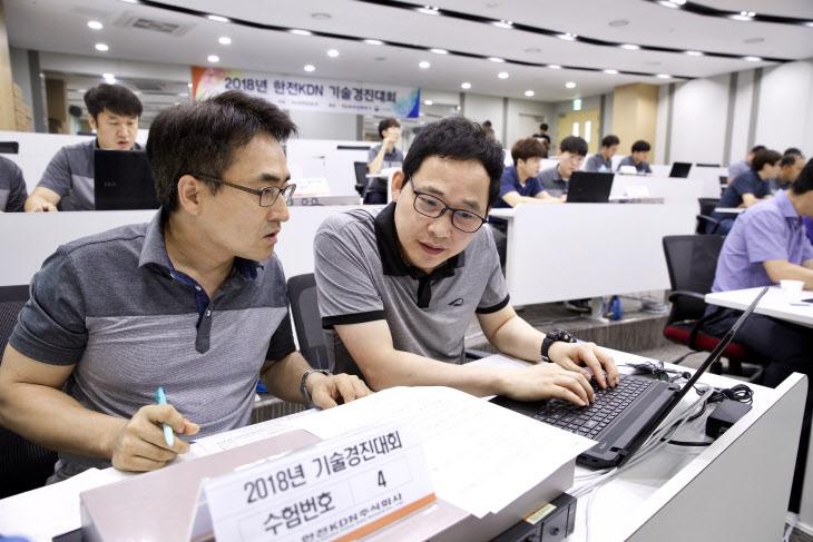 기술경진대회2