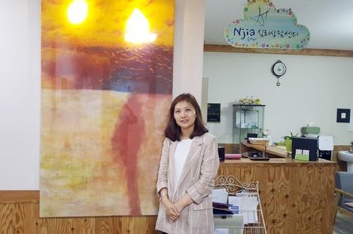 은지아심리상담센터 김정아대표