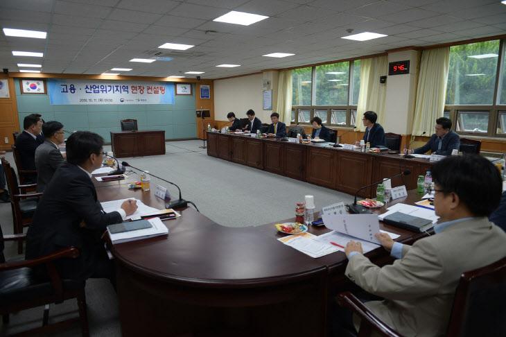 기획재정부, 목포 방문해 일자리사업 컨설팅