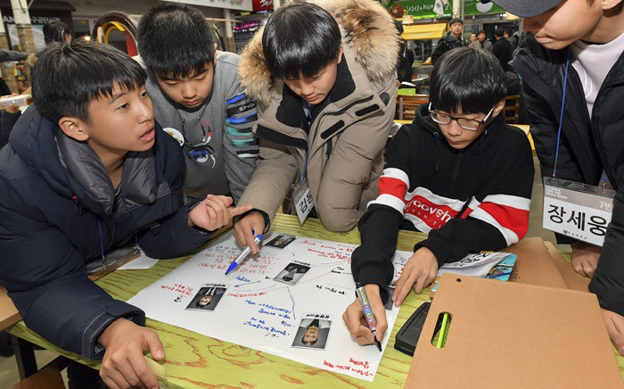 전국 청소년 추리대회