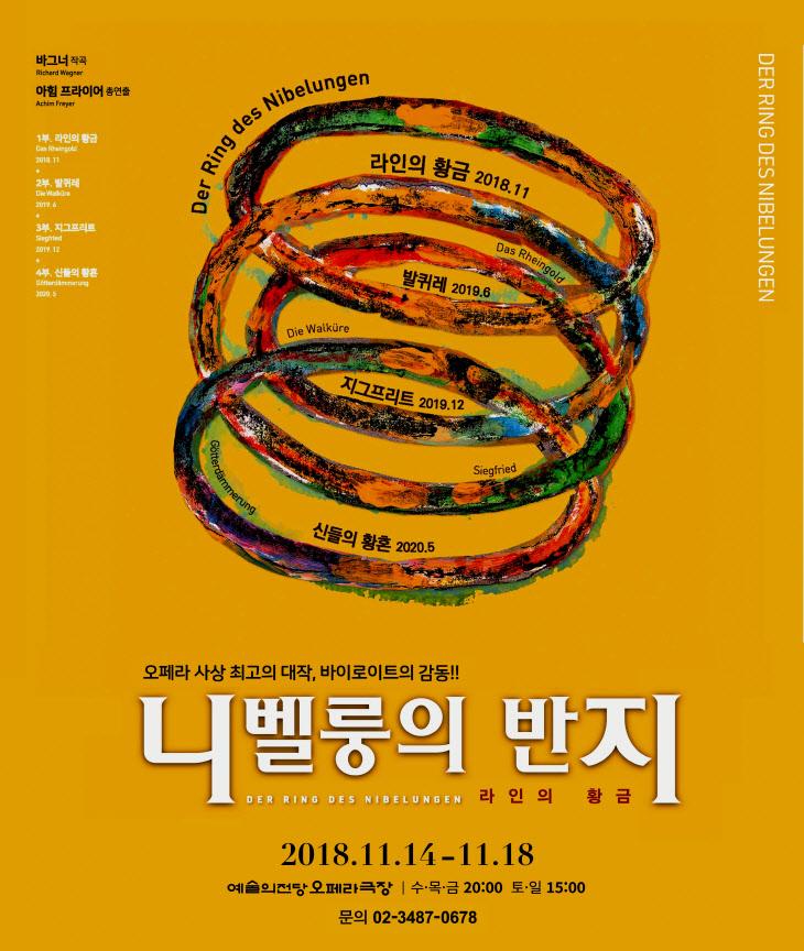 포스터(노랑)- 최종이미지