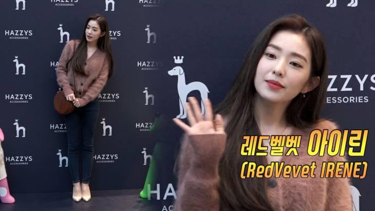 [브릿지영상] 레드벨벳 아이린, 미모 돋보이는 캠퍼스룩으로 `시선 강탈`