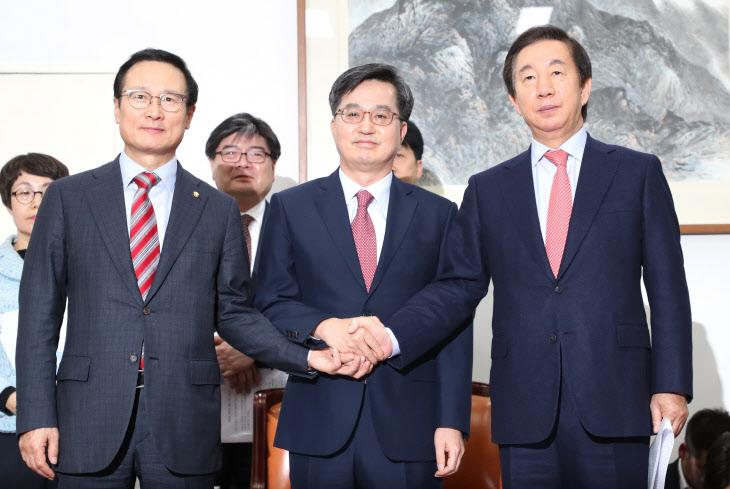 민주당ㆍ한국당 예산안 합의문 발표