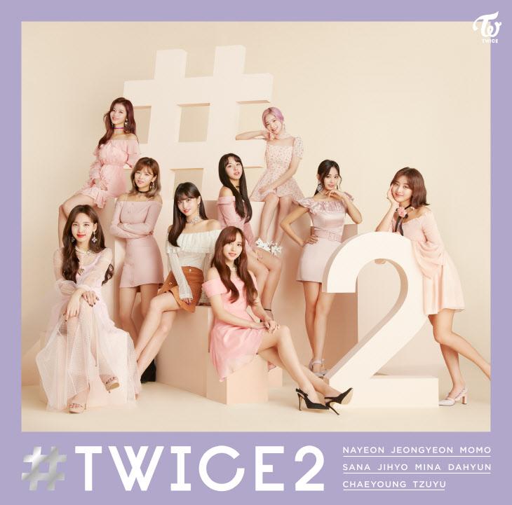트와이스_일본#TWICE2_앨범커버 (3)