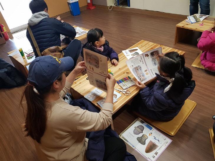 오이도 선사유적공원 체험프로그램