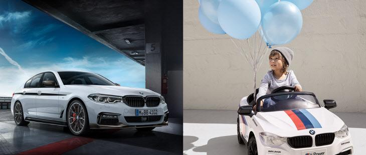 사진-BMW 그룹 코리아