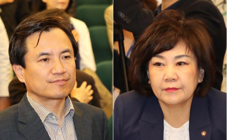 김진태와 김순례 '징계 수위는?'