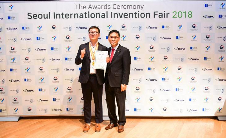 2-2 서울 국제 발명전시회 금상