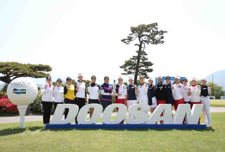 두산 매치플레이 챔피언십