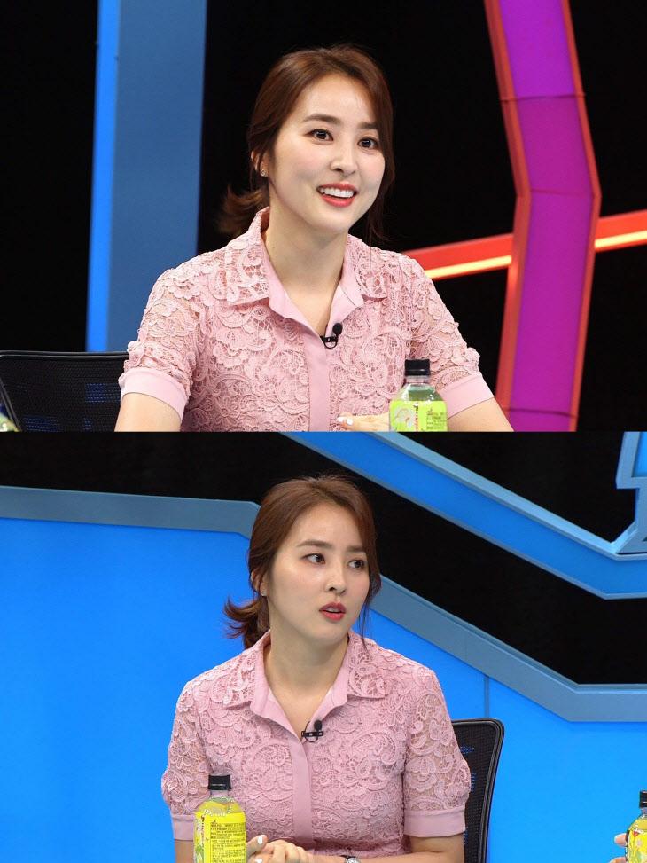 (2019-07-19)너는 내 운명_한혜진(2)