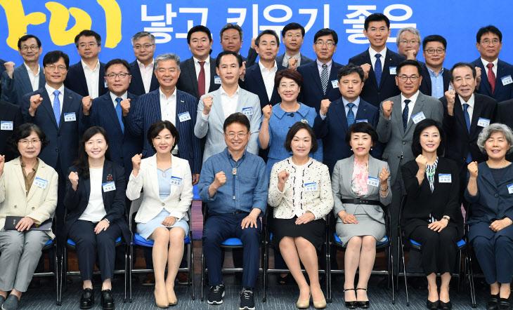 경북도, 제2기 4차 산업혁명 전략위원회 출범