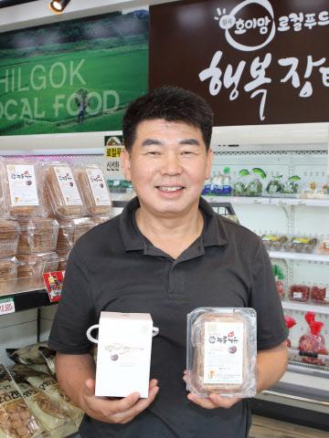 경북 칠곡군 강소농 '엄지영지 버섯', 강남 주부 입맛 사로잡