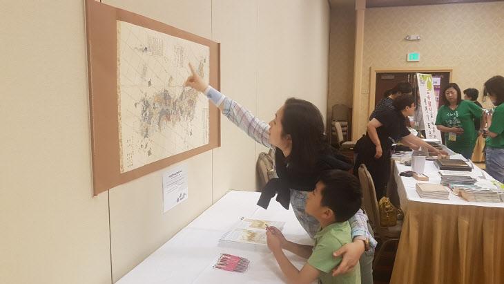 일본 독도영유권 주장의 허구성 밝히는 지도 미국서 공개