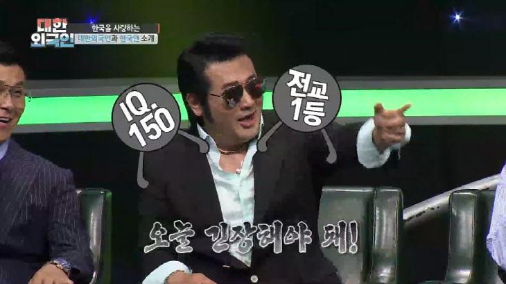[대한외국인] 김보성
