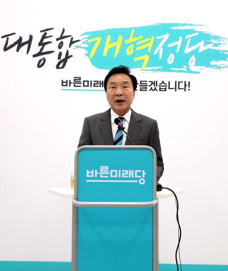 '손학규 선언'<YONHAP NO-0762>