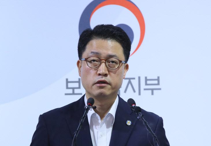 정부, 복지 위기가구 발굴 보완 대책 발표<YONHAP NO-2758>