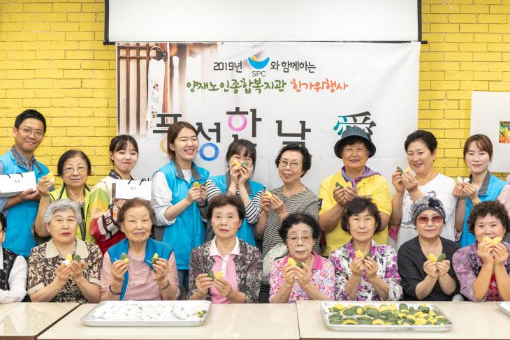 SPC그룹, 전국 사업장서 사회공헌활동