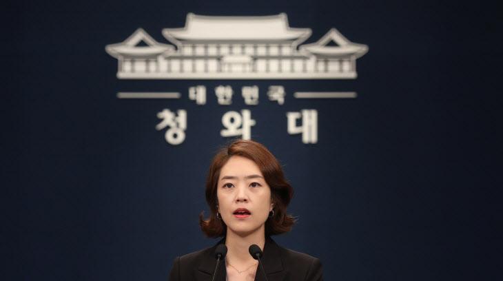 청, 대통령기록관 관련 브리핑