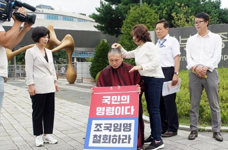 김종환 사진