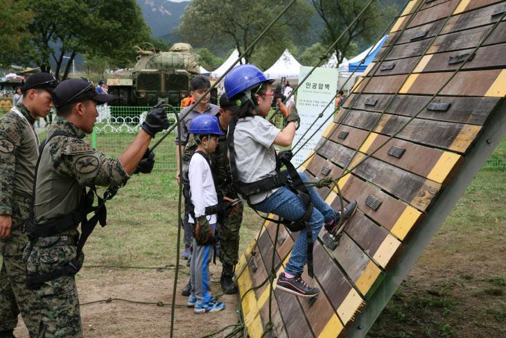 군문화축제 병영 훈련 체험