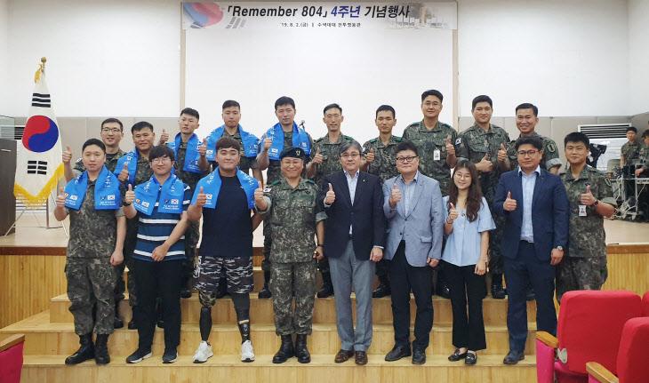 비무장지대 목함지뢰도발 4주기 기념행사<YONHAP NO-2352>