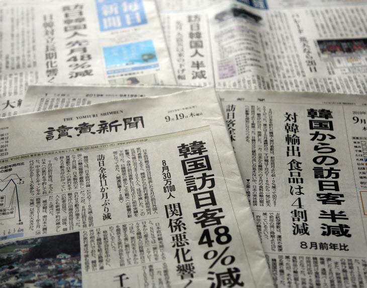 한국인 여행자 48% 감소…일본 신문 1면에<YONHAP NO-1404>