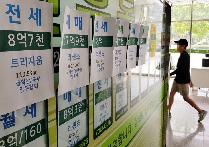 서울 아파트값 강세 지속…11주 연속 상승