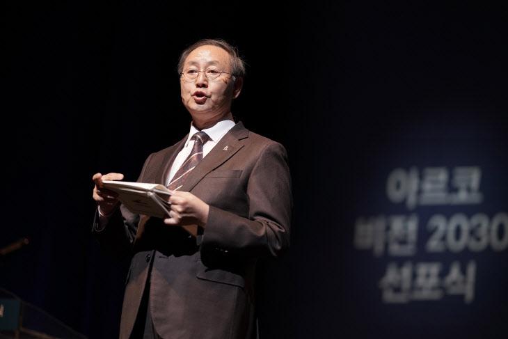 박종관 위원장 발표_2