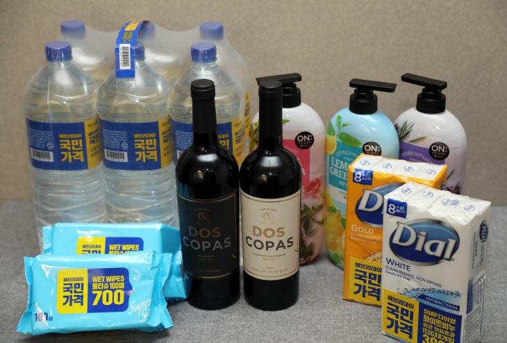 국민가격 100일 주요 상품